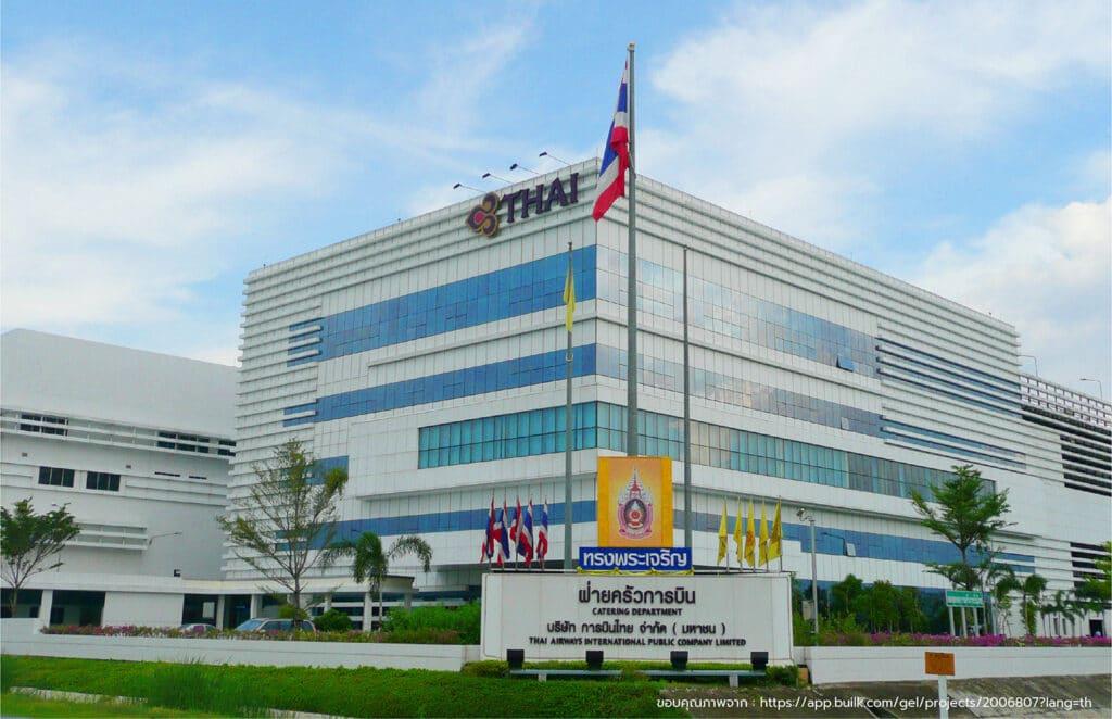 THAI CATERING DEPARTMENT