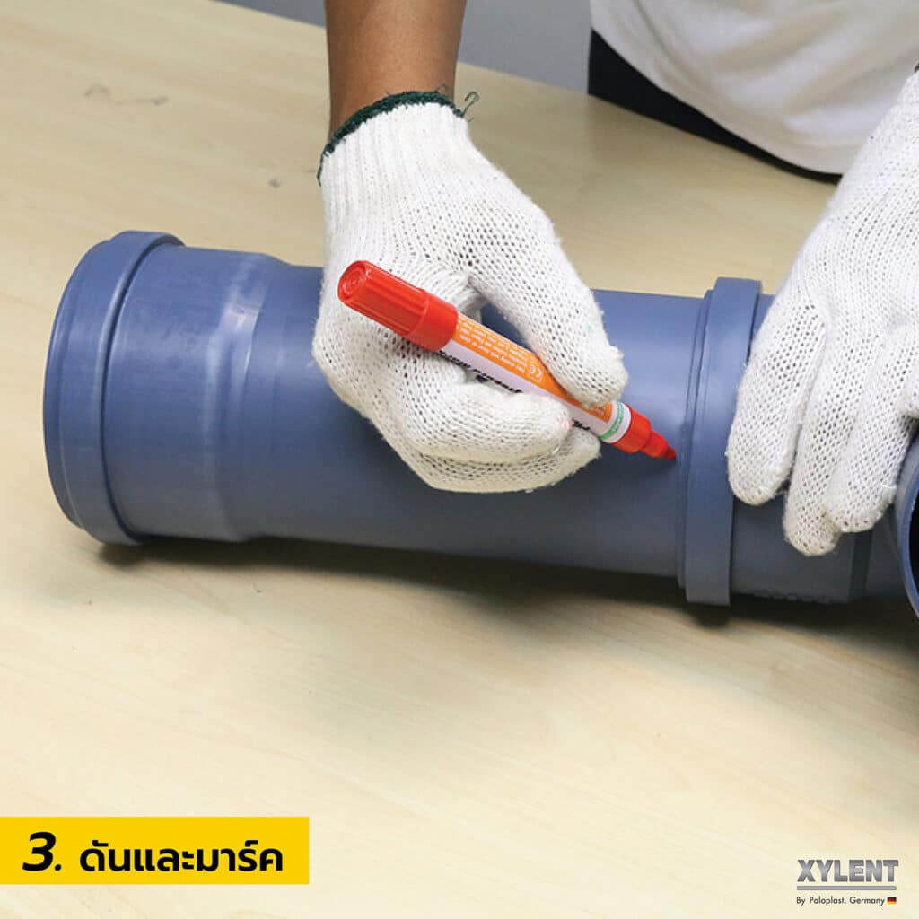 ท่อน้ำทิ้งไซเลนท์ ติดตั้งง่ายด้วยระบบ Push Fit-3